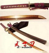 Folded Steel Katana