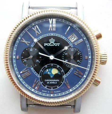 Russian watch poljot ebay for Foljot watches
