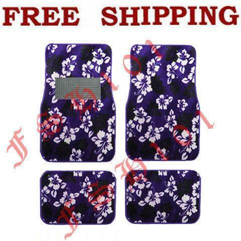 Purple Floor Mats Ebay