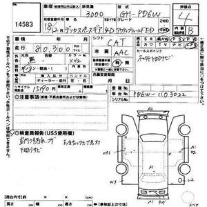 2006 Mitsubishi Delica SPACEGEAR V6 3.0 lt Black 4 Speed Automatic Wagon Taren Point Sutherland Area Preview