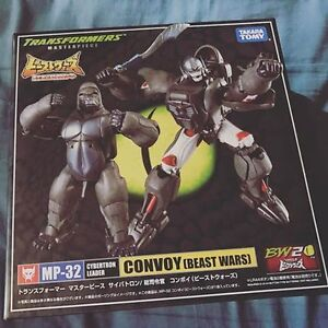 Transformers Takara Masterpiece Optimus Primal MISB MP32