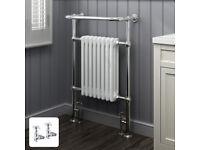 Traditional Towel Rail Radiator - Brand New in box