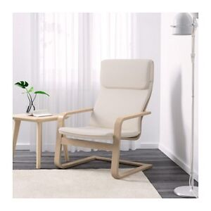 IKEA PELLO armchair used but very good condition