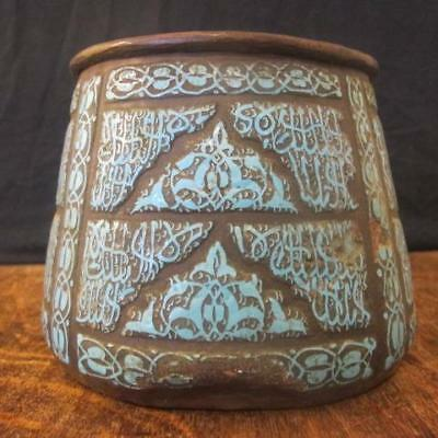 ANTIQUE ISLAMIC SYRIAN SEAMED COPPER POT WITH ENAMEL DECORATION