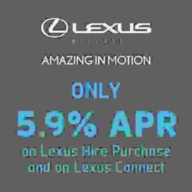 Lexus NX 300H SE (black) 2016-03-22
