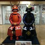 Akira's Japan Store