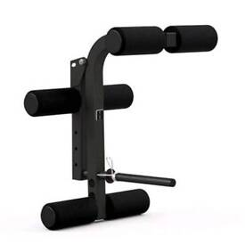 Attachable Leg Extension and Curl (Bench Accessory)