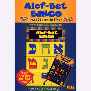Alef - Bet BINGO two games in one - Brand New!
