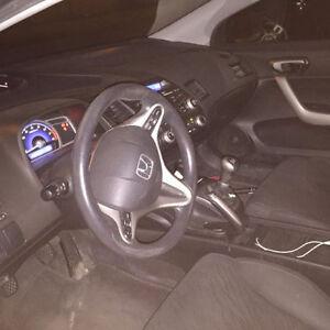 2007 Honda Civic EX - top trim level Coupe (2 door)