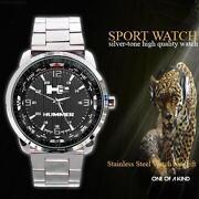 Hummer Watch