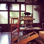 Japan Goods Shop Gifu