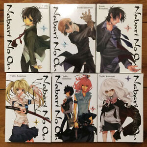 Manga Books - NABARI NO OU - Books 1-6 - $20 London Ontario image 1