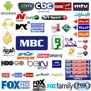 ★SPECIAL★ TV BOX + ARAB & BEIN & CANADA CHANNELS ILLIMITE