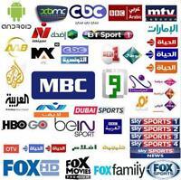 TV Box + ARAB ??? BEIN SPORT??? FRANCE ??? IPTV KODI XBMC ILLIMITE
