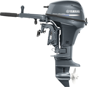 Yamaha 15hp Outboard Four Stroke - New
