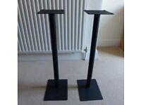 Metal Speaker Stands by Gale