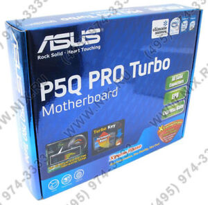 Looking for an old empty used/unneeded ATX motherboard box
