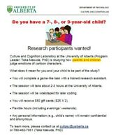 Do you have a 7-9 Y.O. child? Research participants wanted!