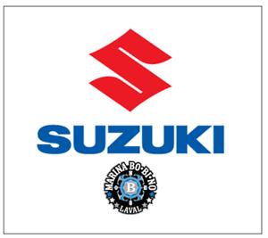 Suzuki - Pièces et service