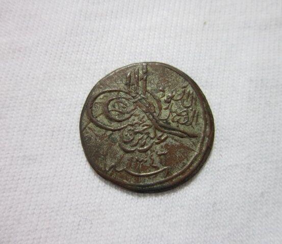 SAUDI ARABIA. 1/4 GHIRSH 1343 AH. AL-FAISAL AL SAUD. EXTREMELY RARE.