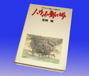 Howls-Moving-Castle-STUDIO-GHIBLI-14-Hayao-Miyazaki-Sophie-Japan-Anime
