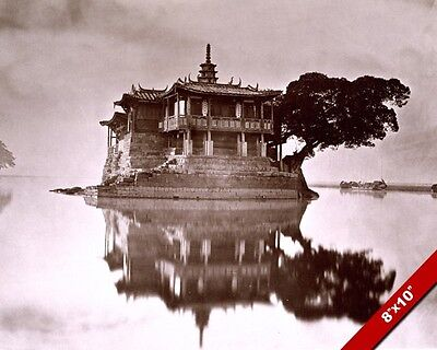 FUZHOU CHINA CHINESE ISLAND PAGODA ON RIVER MIN PHOTOGRAPH ART REAL CANVAS PRINT