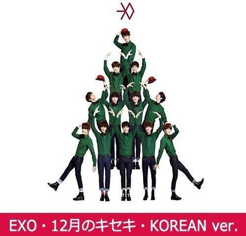 Exo - Miracles in December: Korean Version [New CD] Asia - Import