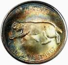 1967 Canadian Silver Quarter