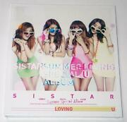 SISTAR Poster