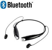 Wireless Bluetooth Universal Stereo Headset