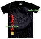 Emperor Eternity Graphic Tee Regular Size T-Shirts for Men