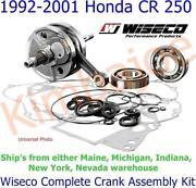 CR250 Crank