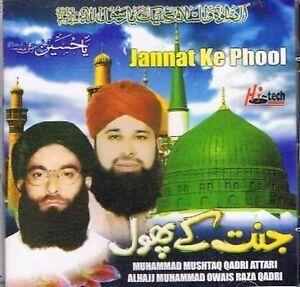 JANNAT-KE-PHOOL-OWAIS-RAZA-QADRI-MOHD-MUSHTAQ-QADRI-ATTARI-FREEUK-POST