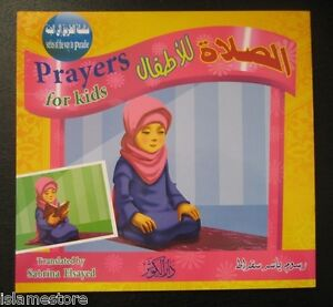 Islamic-Child-Book-in-Arabic-English-Prayer-for-Kids-Salah-Muslim-New