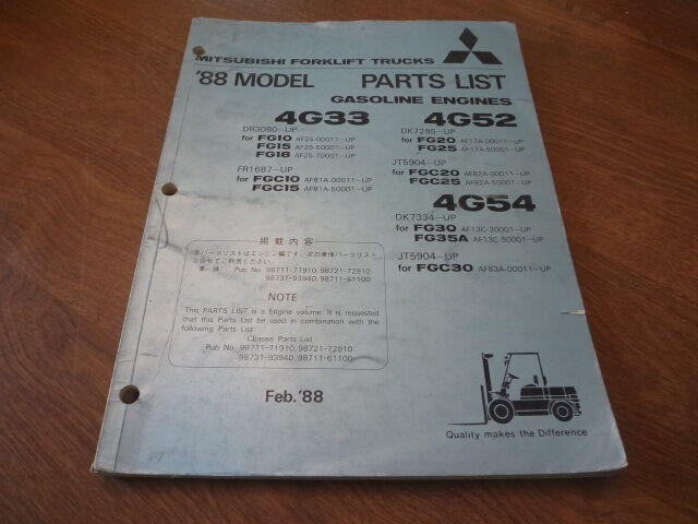 Mitsubishi Gas Engine 4G33 4G52 4G54 Forklift Parts Catalog Manual