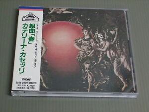 CATERINA-CASELLI-Japan-Original-CD-with-OBI-PRIMAVERA-292E-2029