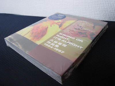 Kenji Kubo Japan Photo Book Sealed New Smiths Stone Roses Nirvana Suede Blur C86