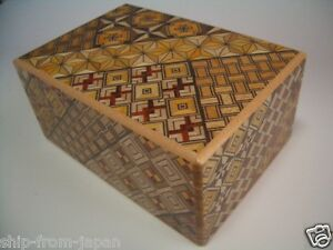 Japanese-Wood-Puzzle-Box-Medium-10-Step-Himitsu-Bako-Secret-Trick