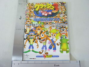 CRASH-BANDICOOT-3-Buttobi-Game-Guide-Japan-Book-PS-VJ