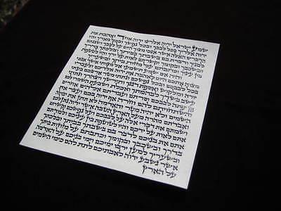 "KLAF Parchment Mezuzah Mezuza Scroll SHADI 4"""" SALE***"
