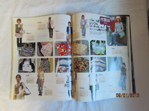 PS Pretty Style magazine (Japan) Kitchener / Waterloo Kitchener Area image 2