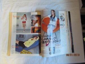 PS Pretty Style magazine (Japan) Kitchener / Waterloo Kitchener Area image 3
