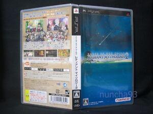 Sony-PSP-Tales-of-The-World-Radiant-Mythology-2-USED-Game-Japan-Import