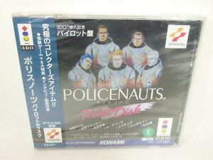 POLICENAUTS Pilot Disk 3DO Real Panasonic Japan Brand new _ c 3d