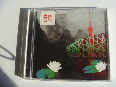 JW CHINA OLYMPIAD RARE LIBRARY MUSIC SOUNDS CD