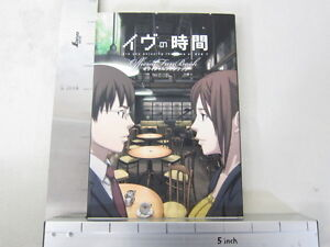 TIME-OF-EVE-Are-You-Enjoy-Official-Fan-Art-Material-Book-Japan-Anime-SK