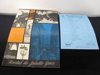 Juliette Greco 1961 Japan Tour Book Concert Program