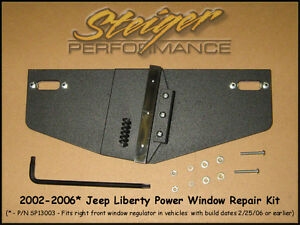 2002 2006 jeep liberty window regulator repair kit right front