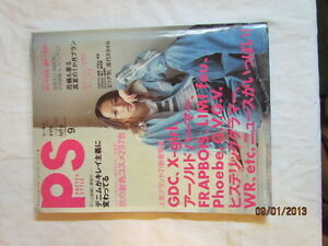 PS Pretty Style magazine (Japan)