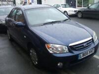 Kia Cerato PETROL MANUAL 2005/05